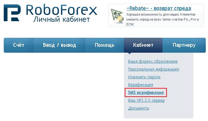 Скрипт от roboforex.ru бесплатные конкурсы форекс