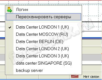 Как подключиться к серверу терминала