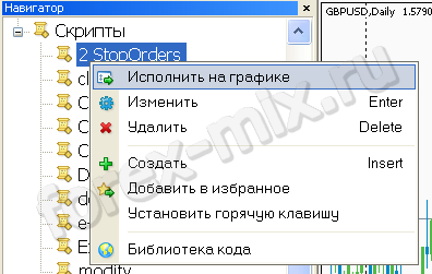 Metatrader 4 устанавливается в c/program files/forex4you/forex4you terminal магия на форексе